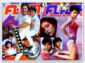 MEMORABILIA - Movie Flash Magazine 1980s (1)