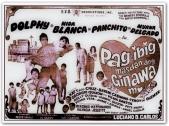 ARTICLES - PagIbig Masdan Ang Ginawa Mo