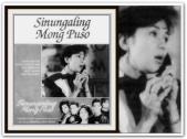 ARTICLES - Memorabilia Sinungaling Mong Puso