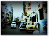 ARTICLES - Memorabilia (25) Avenida