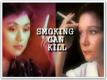 ARTICLES - Smoking