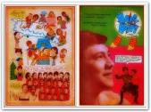 ARTICLES - Tirso Cruz III Circa 1970